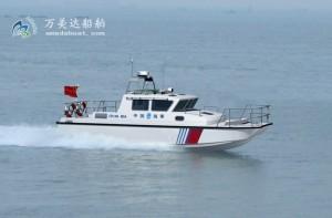 3A1025(Platypus)Catamaran Multi-Stepped Patrol Boat