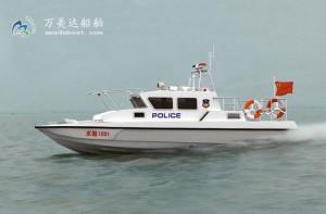 3A1031b(Silver Hawk)Police Patrol Boat