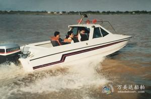 3A1048 (Little Penguin) Coastal High-speed Commuter Boat