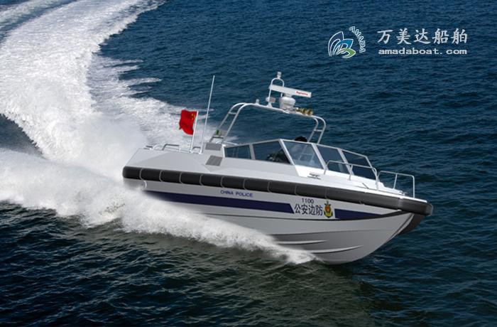 3A1100b (Xiu Jian III)Ship-borne High-speed Coastguard Cutter
