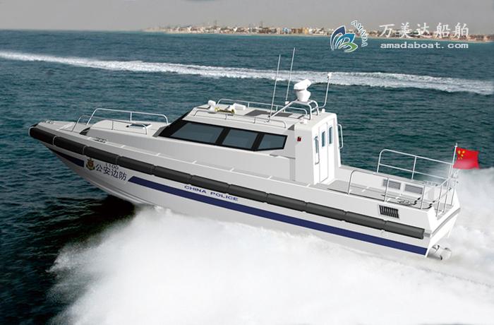 3A1100c (Xiu Jian Ⅳ)High-speed Carrier Motorboat