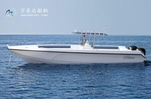 3A1102(Big Pelican)Centre Console Fishing Boat
