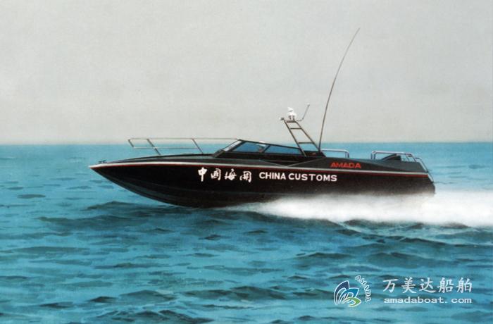 3A1165(Black Shark)Ship-borne Catamaran Boat