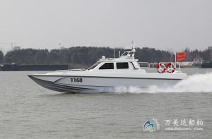 3A1168 (Flying Leo II)Coastal Super High-speed Motor Boat