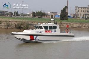 3A1174c(Tiger Wing)Wave-suppression Trimaran Patrol Boat