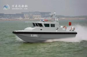 3A1181b(Xiu Jian II)Ship-borne High-speed Coastguard Cutter