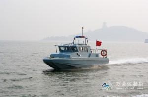 3A1190f(Hawk) Wave-suppression Trimaran Patrol Boat