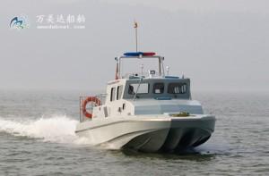 3A1190g (Red Hawk II)Maritime Law Enforcement Boat