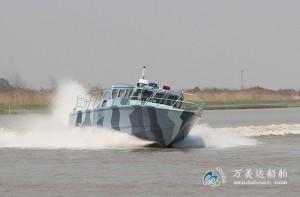3A1200 (Howl) Aluminum High-speed Patrol Boat