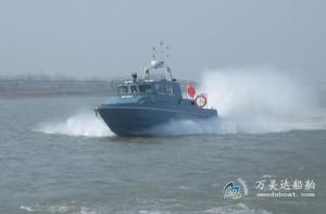 3A1206 (Yangtze Alligator)Monohull Patrol Boat