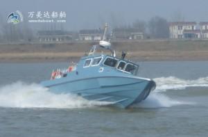 3A1206dg (Flying Fox) Coastal High-speed Interceptor Vessel