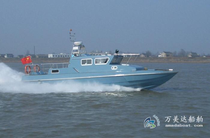 3A1206d(Alligator)High-speed Monohull Patrol Boat