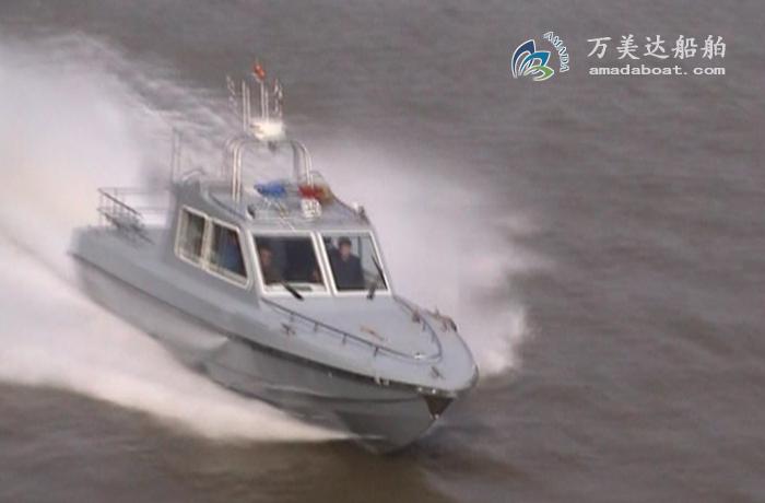 3A1206g(Hunting Knife)High-speed Monohull Patrol Boat