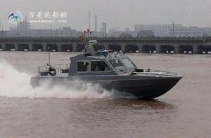 3A1206j(Shield II)High-speed Monohull Patrol Boat