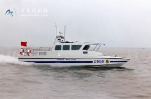 3A1225(Ferocious Dragon)Shallow-draught Monohull Patrol Boat