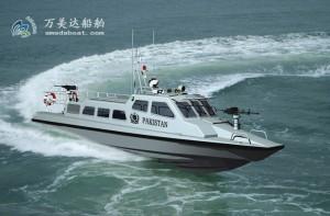 3A1227g (Crocodile) Coastal High-speed Patrol Boat