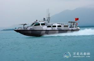 3A1227h (Crocodile II) Coastal High-speed Patrol Boat