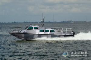 3A1234 (Crocodile III) Coastal High-speed Patrol Boat