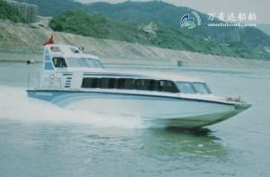 3A1242b(Archer Fish)Coastal High-speed Commuter Boat