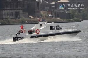 3A1245b (Aeolus II) Coastal High-speed Motor Boat