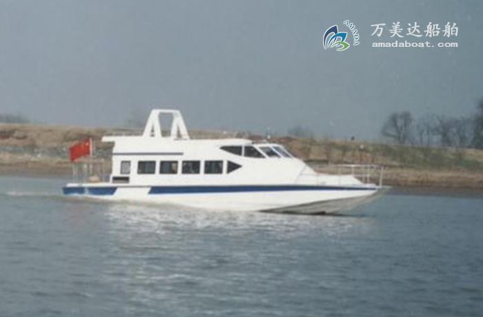 3A1250(Cowfish)Wave-suppression Trimaran Commuter Boat
