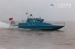 3A1250b(Fighting Falcon)Wave-suppression Trimaran Patrol Boat
