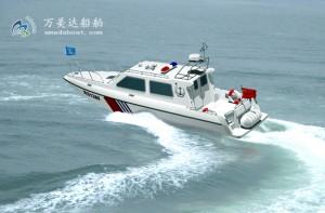 3A1280 (Coral) Maritime Patrol Boat