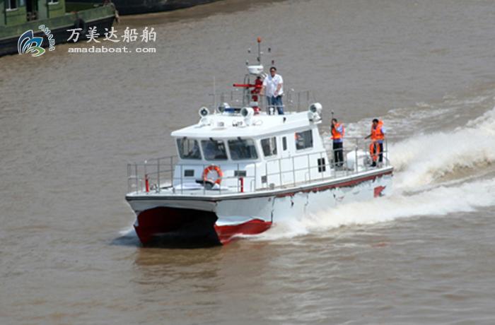 3A1300(Stingray)Fire Commanding Catamaran Boat