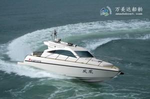 3A1303(Phoenix II)Monohull Luxury Yacht
