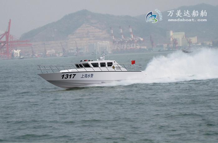 3A1317b (Silver Dart) Super High-speed Patrol boat