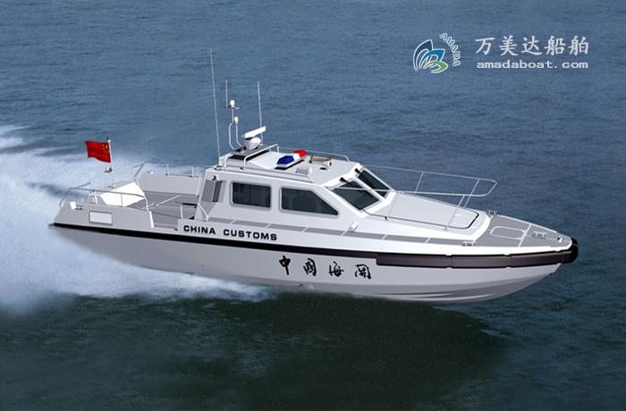 3A1320 (Xiu Jian II) Ship-borne High-speed Coastguard Cutter