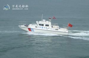 3A1325b (Eagle) Marine Department Stake Boat