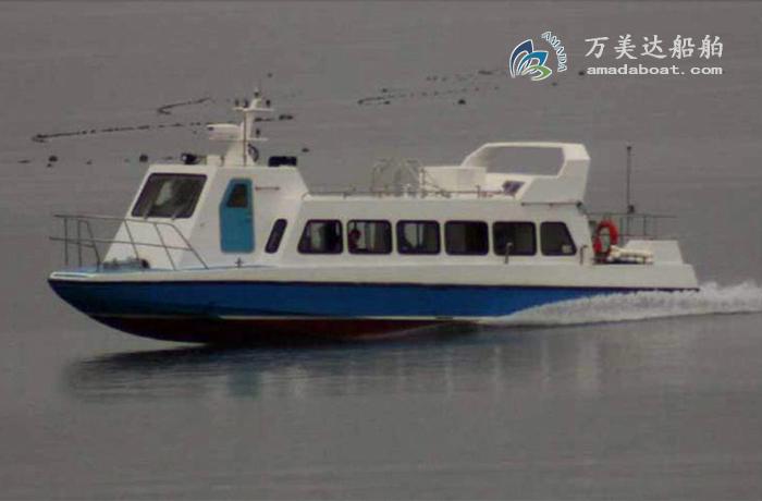 3A1327(Ruby)Wave-suppression Trimaran Passenger Boat