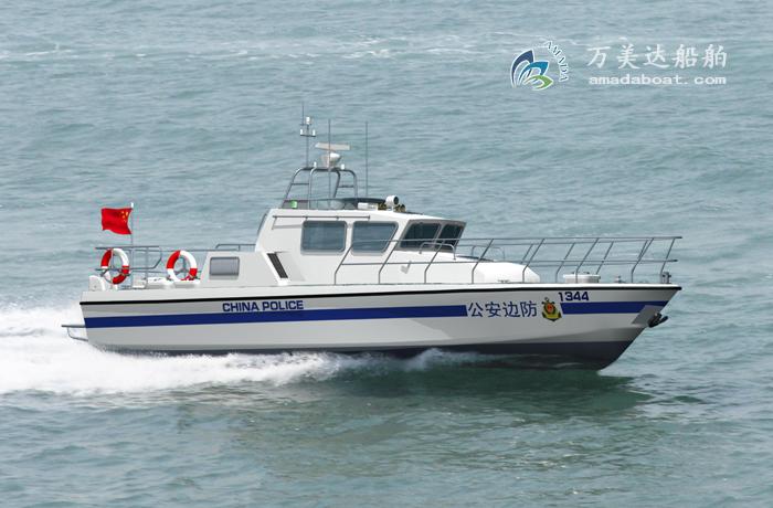 3A1344 (Eagle Eye) Police Boat