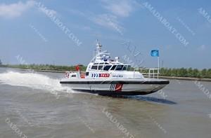 3A1348 (Ling Bo II) Wave-suppression Trimaran Cruising Rescue Boat