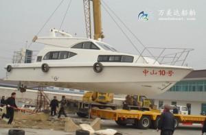 3A1348b(Catfish)Coastal Island Commuter Boat