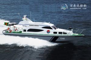 3A1348e(Neptune)CoastalMonohull Patrol Boat