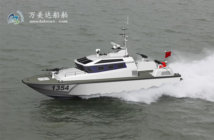 3A1354 (Predator) Coast Guard High-speed Bulletproof Patrol Boat