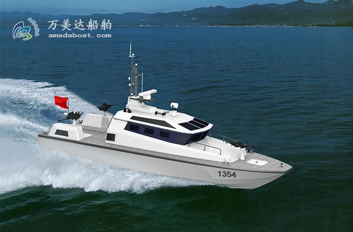 3A1354b(Predator II) Coast Guard High-speed Bulletproof Patrol Boat