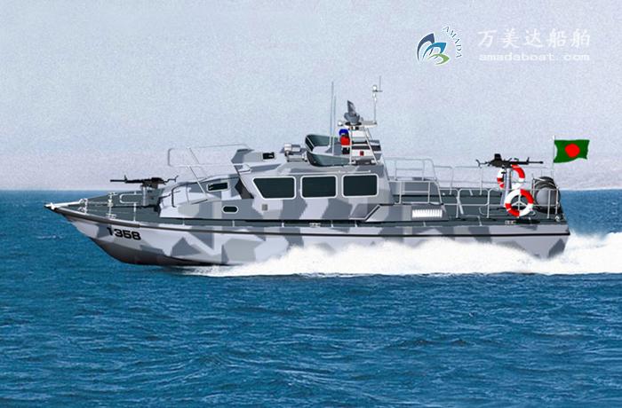3A1358b (Tiger)Coastal High-speed Patrol Boat