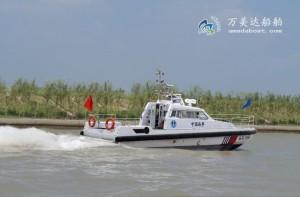 3A1359 (Peace)Wave-suppression Trimaran Cruising Rescue Boat