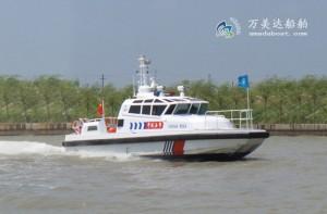 3A1359c(Peace IV)Wave-suppression Trimaran Cruising Rescue Boat