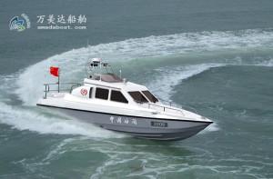 3A1360c(Sky Wolf) Super-high-speed Coastguard Cutter