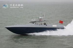 3A1360f(Valiant) CoastalHigh-speed Motor Boat