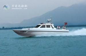 3A1361 (Wolf) Coastal High-speed Motor Boat