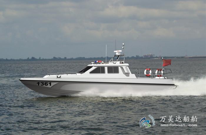 3A1361b (Wolf) Coastal High-speed Motor Boat