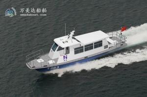 3A1363 (Lai Zhou) 16 Passengers Leisure Boat