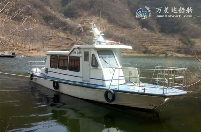 3A1363b (Sailing) Commuter Boat