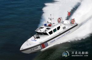 3A1379 (Interceptor) Aluminum Coastal Guard Patrol Boat