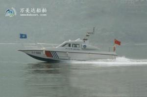 3A1388(Chinese Sturgeon)Catamaran Patrol Boat